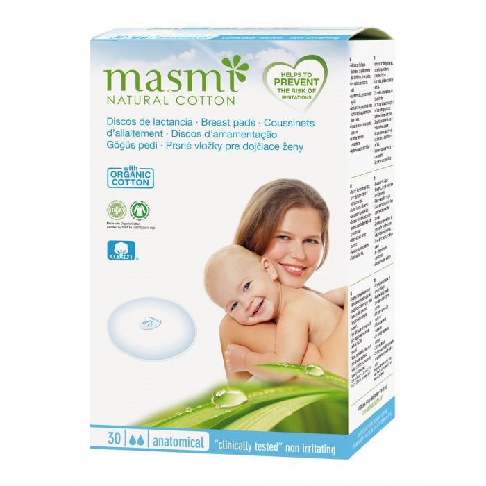 Masmi Впитывающие вкладыши для груди из органического хлопка для кормящих матерей 30 шт. от Masmi