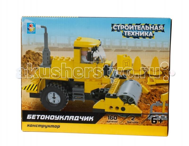 Конструкторы 1 Toy Строительная техника Бетоноукладчик (160 деталей) конструкторы 1 toy формула гоночный джип с турбинами 160 деталей