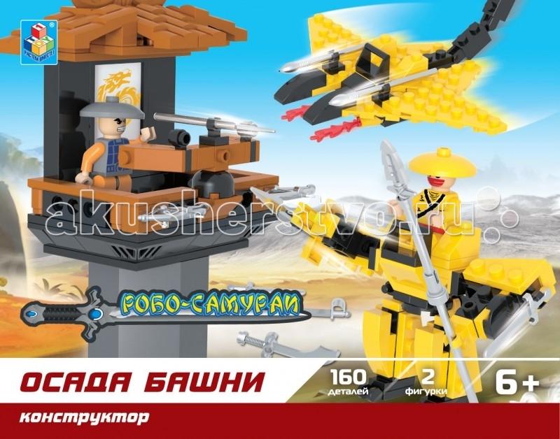 Конструкторы 1 Toy Осада башни из серии РобоСамураи (160 деталей) конструкторы 1 toy формула гоночный джип с турбинами 160 деталей