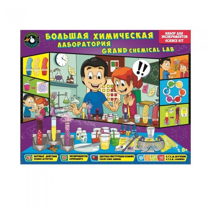 ToysLab (Science agents) Набор для экспериментов Большая химическая лаборатория