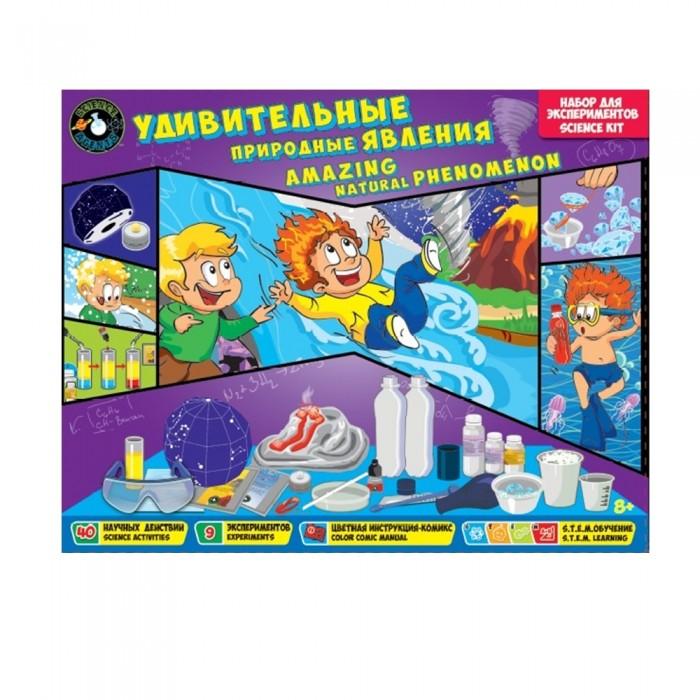 ToysLab (Science agents) Набор для экспериментов Удивительные природные явления