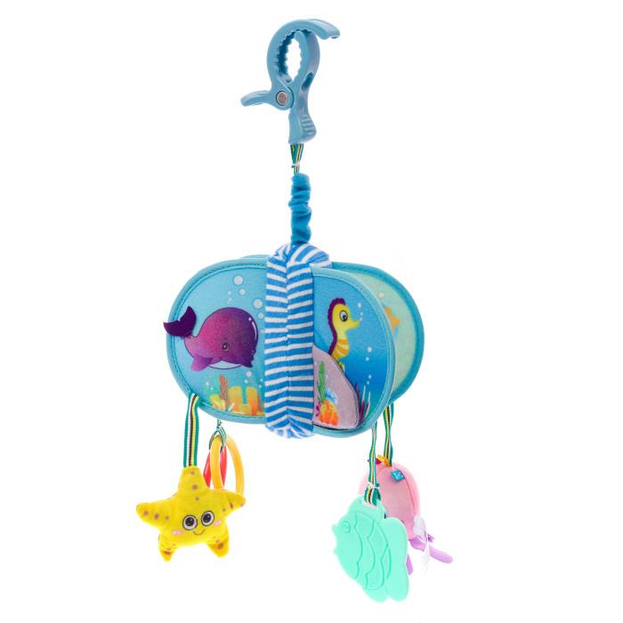 подвесные игрушки Подвесные игрушки Forest Под водой