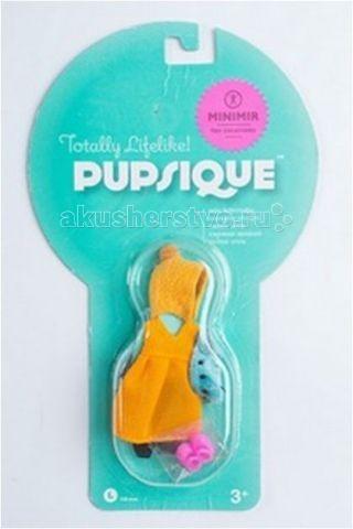 Куклы и одежда для кукол Pupsique Желтое платье одежда