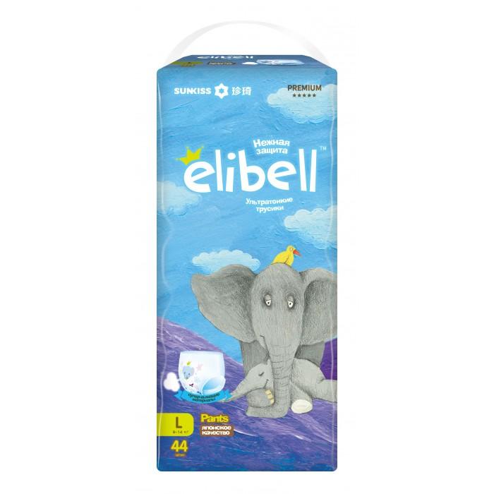 Подгузники-трусики Elibell Подгузники-трусики L (9-14 кг) 44 шт. yoursun трусики xxl 14 20 кг 44