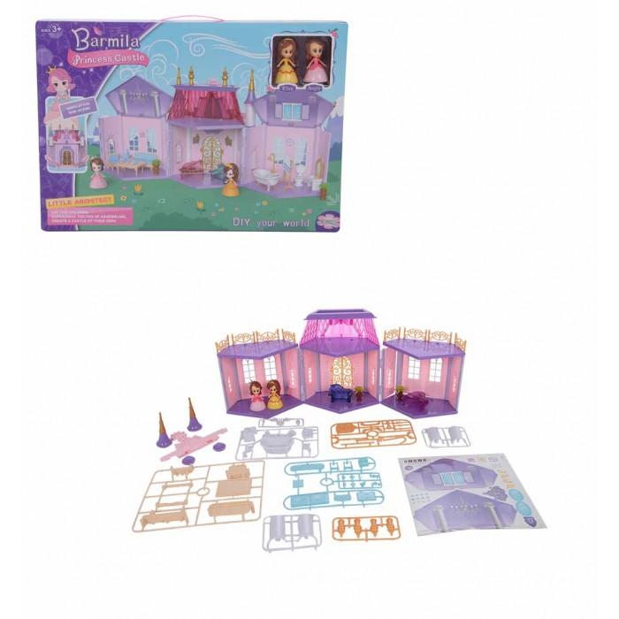 Купить Игровые наборы, Игруша Игровой набор Barmila i-21102