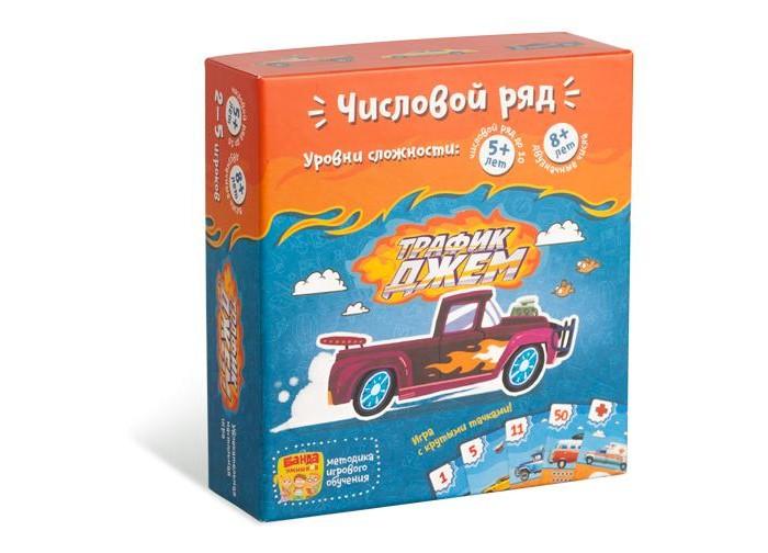 Купить Настольные игры, Банда Умников Увлекательная настольная игра Трафик-джем