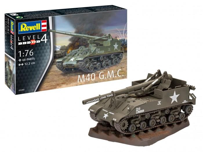 Купить Сборные модели, Revell Самоходная пушка M40