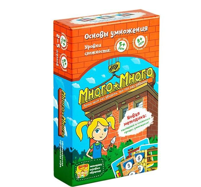 Игры для школьников Банда Умников Увлекательная настольная игра Много-Много за сколько можно видео карту на компютер в стерлитамаке