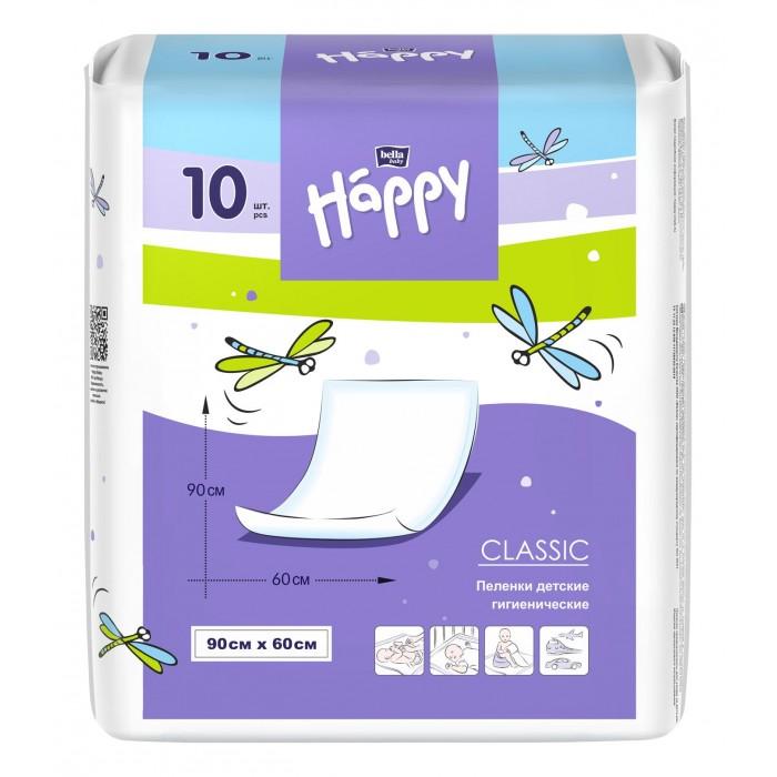 Купить Bella Одноразовые пелёнки Happy classic 60х90 см 10 шт. в интернет магазине. Цены, фото, описания, характеристики, отзывы, обзоры