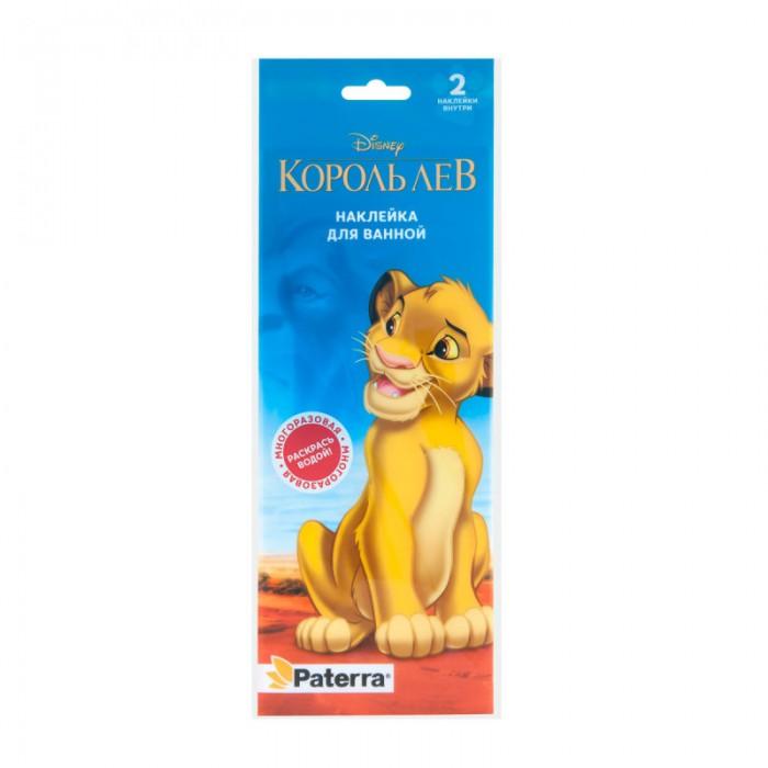 Детские наклейки Paterra Наклейка для ванной Король Лев Симба 2 шт. наклейка