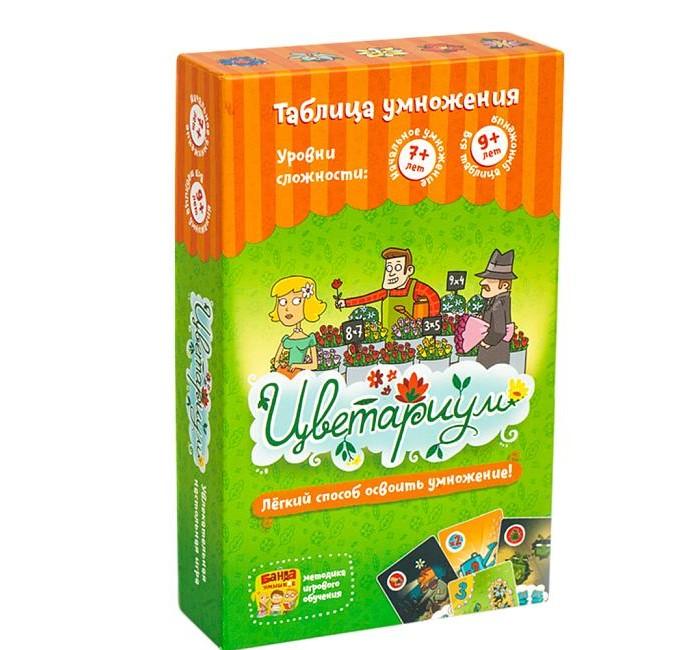 Купить Банда Умников Увлекательная настольная игра Цветариум в интернет магазине. Цены, фото, описания, характеристики, отзывы, обзоры