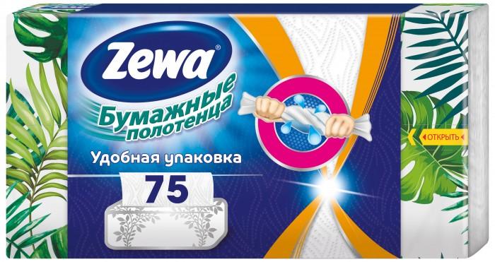 полотенца Гигиена для мамы Zewa Бумажные полотенца Удобная упаковка 75 шт.