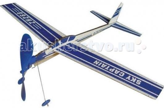 Вертолеты и самолеты ZT Model Планер Воздушный капитан electrolux zt 3560