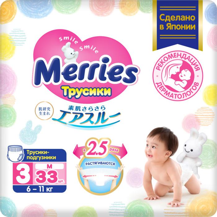Подгузники-трусики Merries Подгузники-трусики M (6-11 кг) 33 шт. merries трусики m 6 11 кг 58 шт