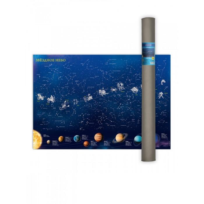 Купить Атласы и карты, Геодом Карта настенная в тубусе Звездное небо/Созвездия, светящиеся в темноте
