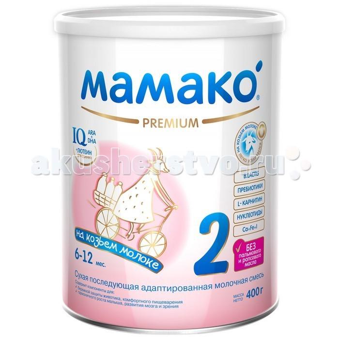 Детское питание , Молочные смеси Мамако 2 Молочная смесь на основе козьего молока 400 г арт: 66819 -  Молочные смеси