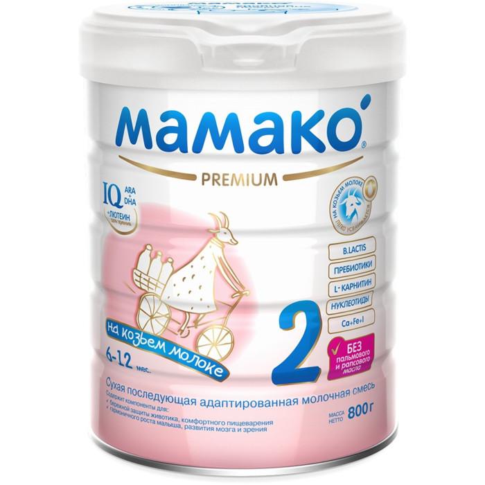 Детское питание , Молочные смеси Мамако 2 Молочная смесь на основе козьего молока 800 г арт: 66820 -  Молочные смеси