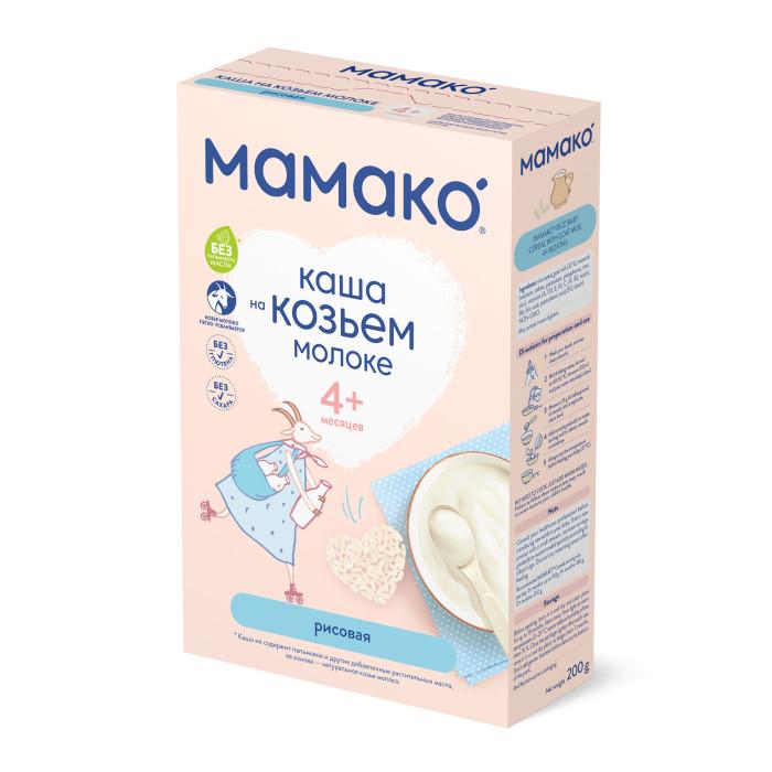 Каши Мамако Молочная рисовая каша на козьем молоке с 4 мес. 200 г молочные смеси humana заменитель expert 1 с рождения 350 г