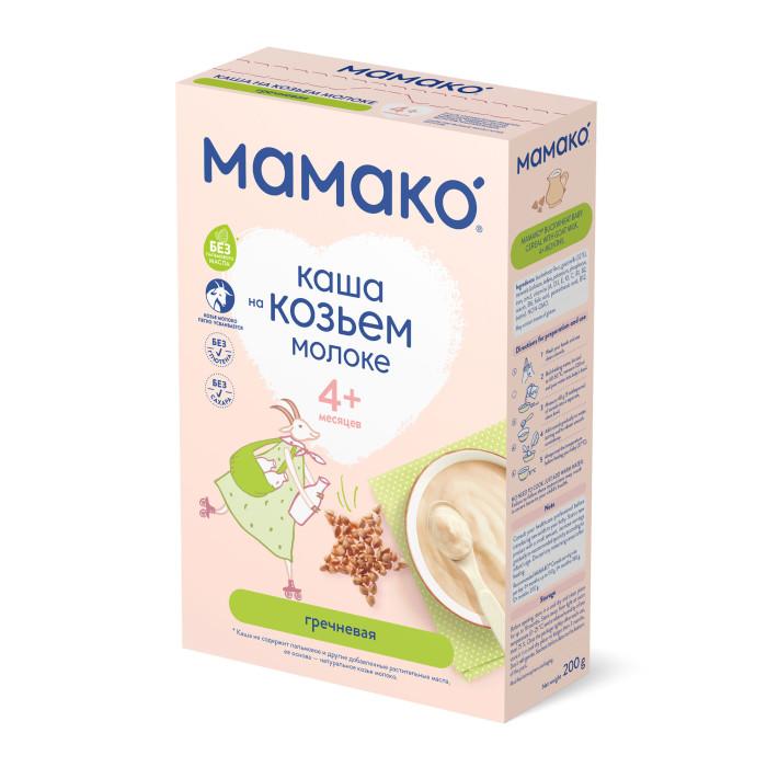 Каши Мамако Молочная гречневая каша на козьем молоке с 4 мес. 200 г мамако каша гречневая на козьем молоке с 4 мес 2
