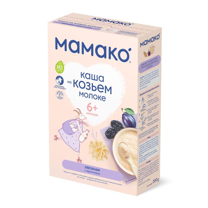 Каши Мамако Молочная овсяная каша с черносливом на козьем молоке с 6 мес. 200 г хлебная смесь с пудовъ белый хлеб к завтраку 500г