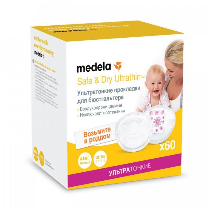 Купить Гигиена для мамы, Medela Прокладки одноразовые для бюстгальтера Safe & Dry™ Ultra thin (60 шт.)