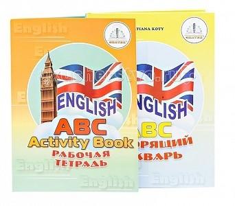 Знаток Книга English говорящий букварь+рабочая тетрадь