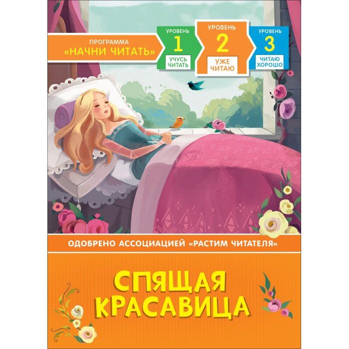 книга секрет полностью читать