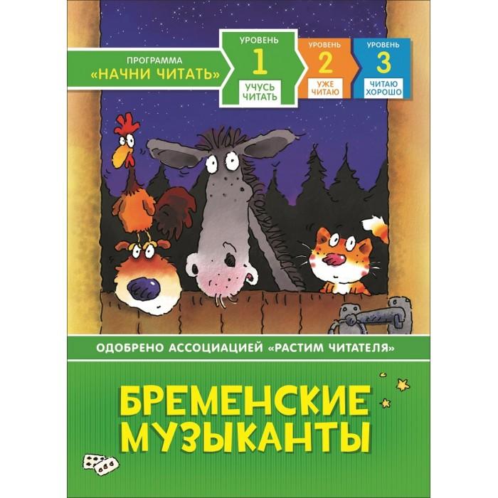 книга геометрия читать