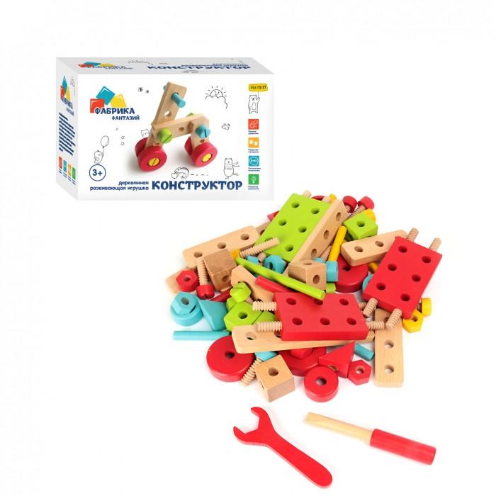 Деревянная игрушка Фабрика фантазий Конструктор (45 деталей)