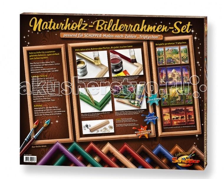 Schipper Рамка для триптиха 50х80 смРамка для триптиха 50х80 смРамка для триптиха Schipper - прекрасная рамка, которая отлично подходит для создания уникальной картины - триптиха.   Эта рамка придает нарисованной картине полностью законченный вид и улучшает её восприятие.    Особенности:    Прямоугольная рамка выполнена из деревянного соснового багета.   Её можно разместить на стене при помощи специальных креплений, которые входят в набор.   Рамке можно придать уникальный вид и дизайн, для этого её достаточно покрасить в цвет картины и перенести на неё сюжет самого изображения. Благодаря этому изделие гармонично впишется в интерьер дома или офиса.   Размер: 50х80 см<br>