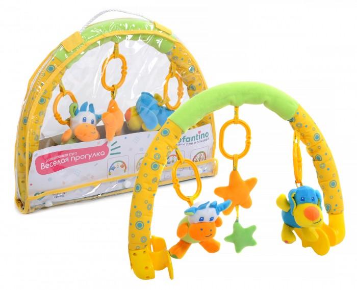 Развивающая игрушка Elefantino Дуга Весёлая прогулка IT102775