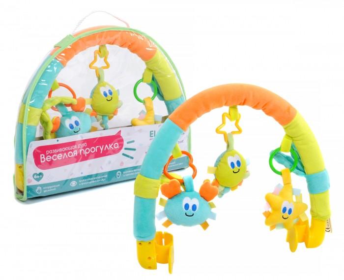Развивающая игрушка Elefantino Дуга Весёлая прогулка IT103447