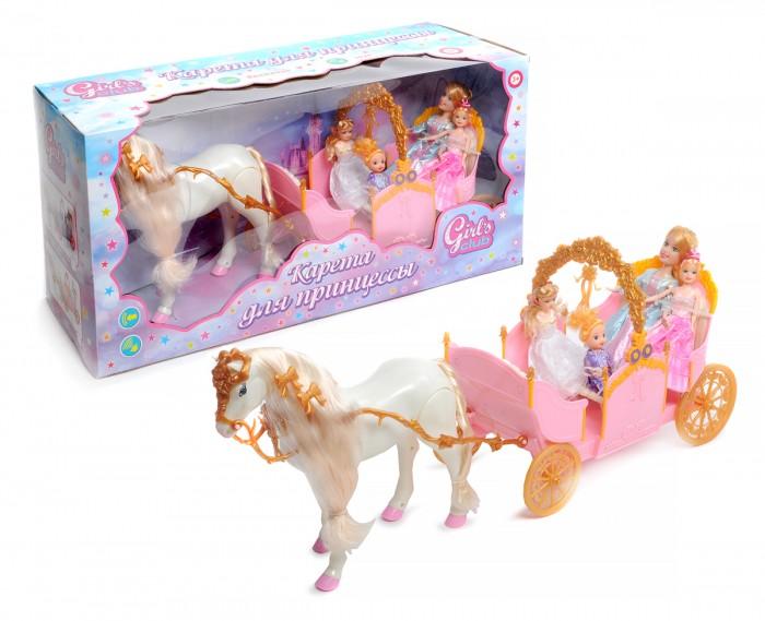 Girls Club Карета с куклами и с ходячей лошадкой