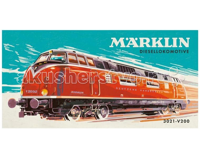 Schipper Картина по номерам Marklin - Тепловоз 25х50 см