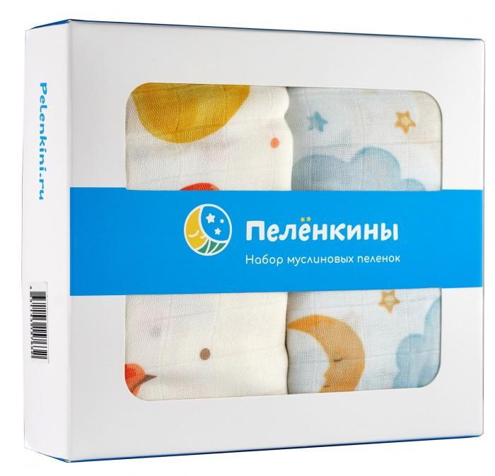 Купить Пеленки, Пеленка Пелёнкины Космические мечты муслиновые 120х120 набор 2 шт.