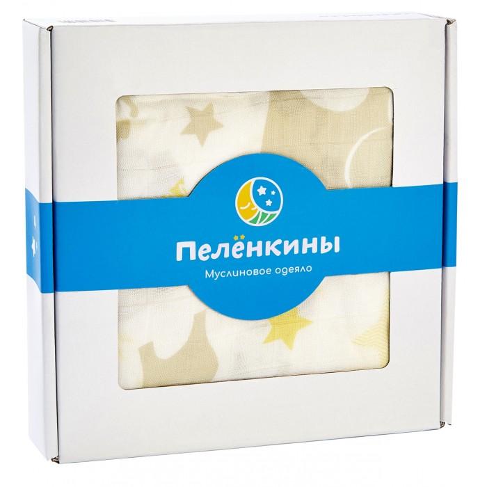 Одеяло Пелёнкины Муслиновое Слонята 120х120 см