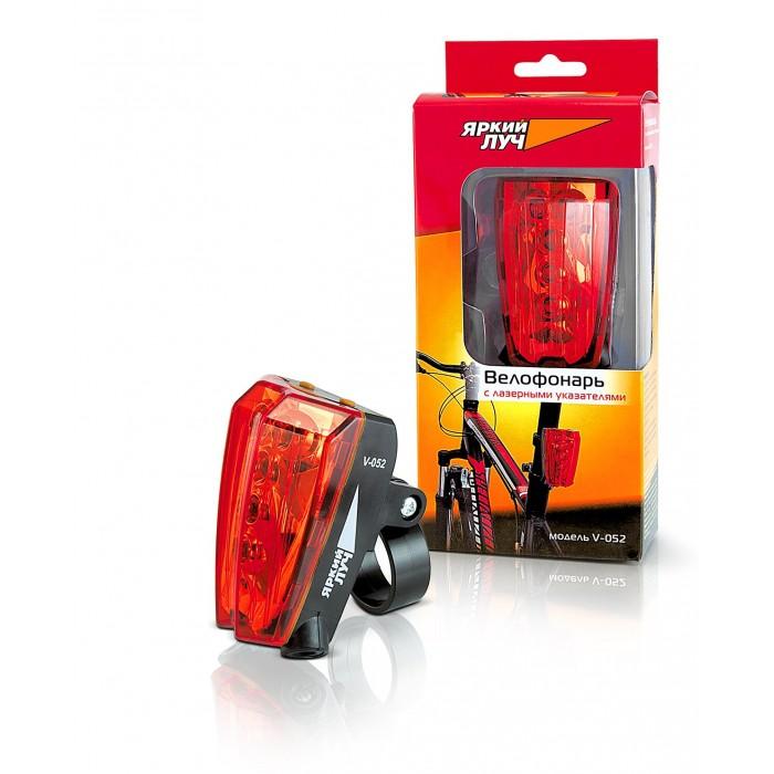 цена на Аксессуары для велосипедов и самокатов Яркий луч Фонарь V-052 велосипедный с лазерной подсветкой