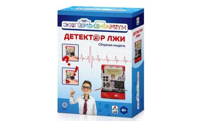Наборы для опытов и экспериментов 1 Toy Экспериментаниум Детектор лжи
