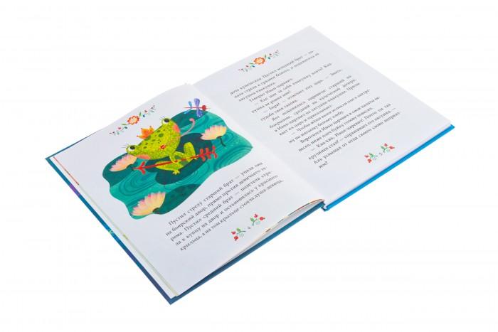 Художественные книги Clever Книга Большая сказочная серия Волшебные сказки художественные книги clever а лисаченко книга фантазёрные сказки