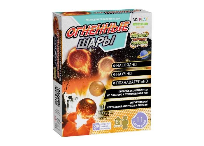 Наборы для опытов и экспериментов Nd Play Исследовательский набор Огненныешары исследовательский набор огненные шары