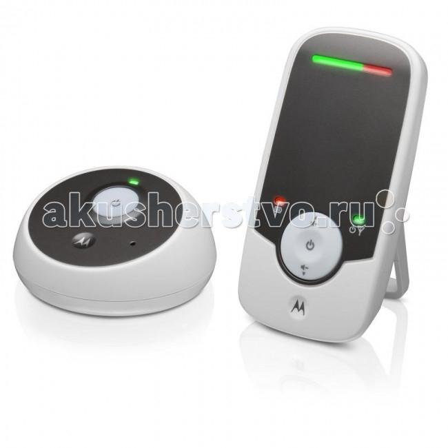 Motorola Радионяня MBP160Радионяня MBP160Радионяня Motorola MBP160 даст вам возможность спокойно заниматься домашними делами тогда, когда ребенок уже спит. Большая зона приема с предупреждением о выходе из зоны покрытия позволяет присматривать за ребенком на расстоянии.  Главная особенность этой модели — это цифровая технология передачи сигнала на базе технологии DECT с подбором свободной частоты во избежание помех. В MBP 160 используется 100% приватный и защищенный сигнал между родителями и их малышом. Благодаря функции VOX Motorola MBP 160 реагирует лишь на звуки ребенка и игнорирует посторонние шумы.  Особенности: 1,8 ГГц DECT технология. Дальность действия до 300 м на открытом пространстве и до 50 м в помещении, большая зона приема с предупреждением о выходе из зоны покрытия позволяет присматривать за ребенком на расстоянии. Высокочувствительный микрофон. Визуальный индикатор уровня звука.  Внешний блок питания, заряжаемый аккумулятор. Родительский блок с подставкой/креплением  Комплектация Motorola MBP 160: Родительский блок  Детский блок  Родительский и детский блоки питания Аккумуляторная батарея (установлена в родительском блоке емкостью 400мАч)  Руководство пользователя<br>
