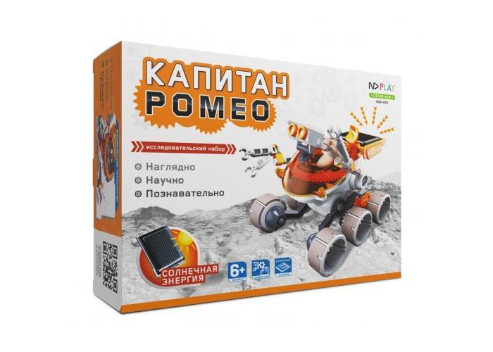 Сборные модели Nd Play Капитан Ромео электромеханический конструктор nd play на солнечной энергии 277377 капитан ромео