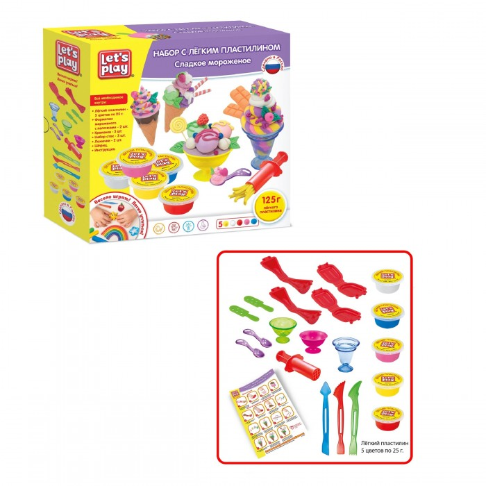 Let's play Набор с легким пластилином Сладкое мороженое 25 см
