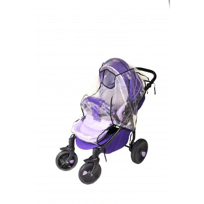 дождевики на коляску esspero cabinet duette для коляски двойни Дождевики на коляску Шумелки на прогулочную коляску универсальный