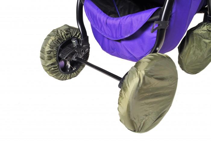 Аксессуары для колясок Шумелки Чехлы грязезащитные на колеса 30 см