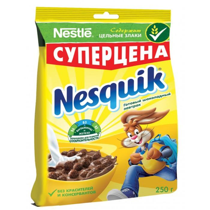 Готовые завтраки, мюсли и хлопья Nesquik Готовый завтрак Шоколадные шарики 250 г