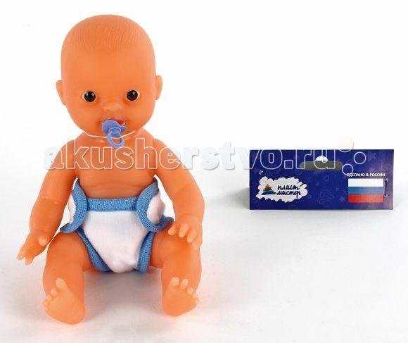 Куклы и одежда для кукол Игрушкин Пупс 22 см игрушкин пупс 22 см