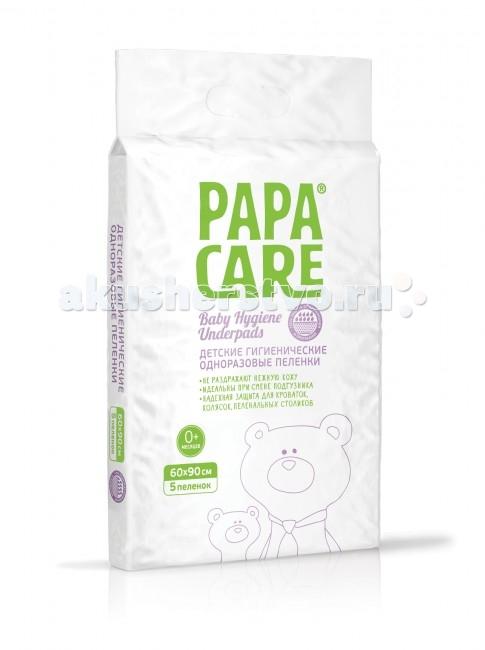 Одноразовые пеленки Papa Care Пеленки детские 60х90 5 шт.