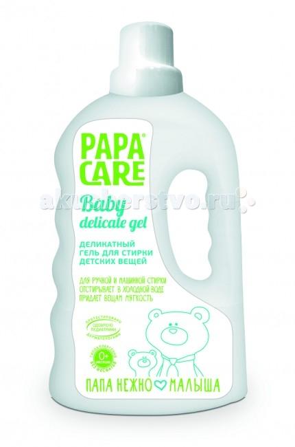 Детские моющие средства Papa Care Гель для стирки детских вещей 1000 мл молочко papa care детское увлажняющее с помпой 150 мл