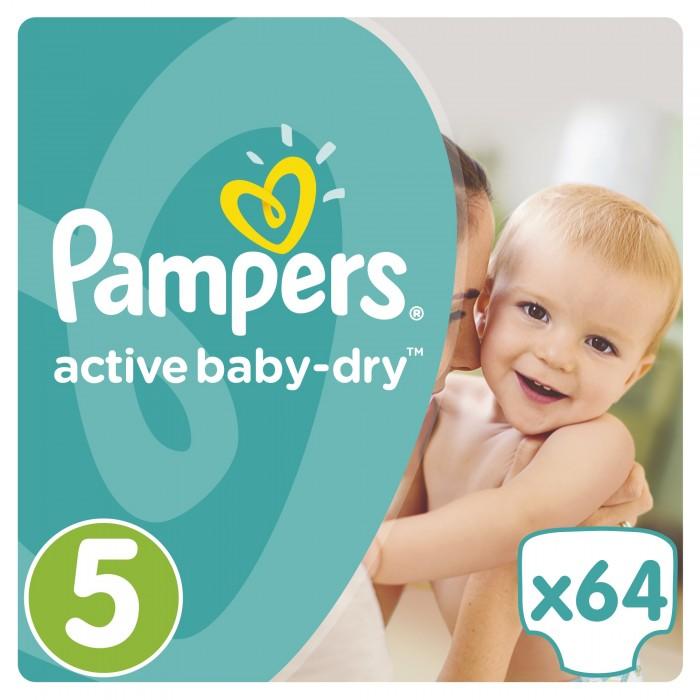 Подгузники Pampers Подгузники Active Baby-Dry р.5 (11-18 кг) 64 шт. подгузники pampers active baby dry 5 11 18 кг 111 шт